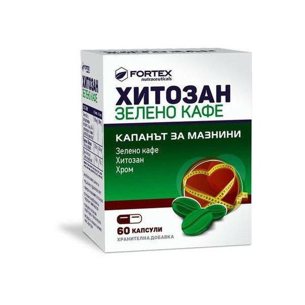 Хитозан (Chitosan) Зелено кафе капсули x60